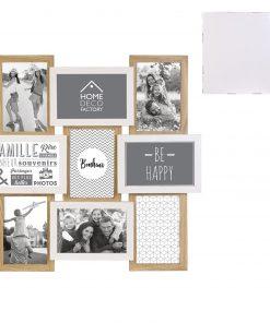 Rama foto CMP Collage 9